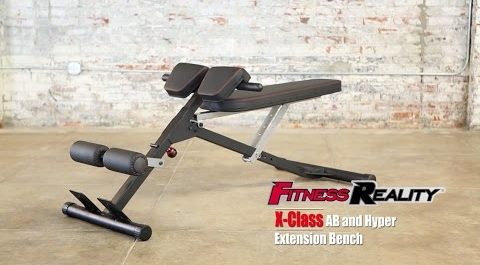 fitness reality x class hyperextension machine