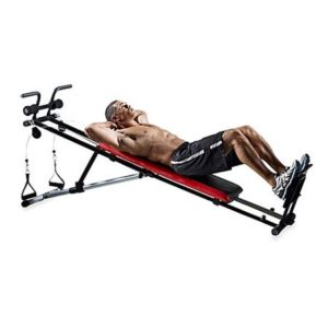 weider ultimate body works squats exercise
