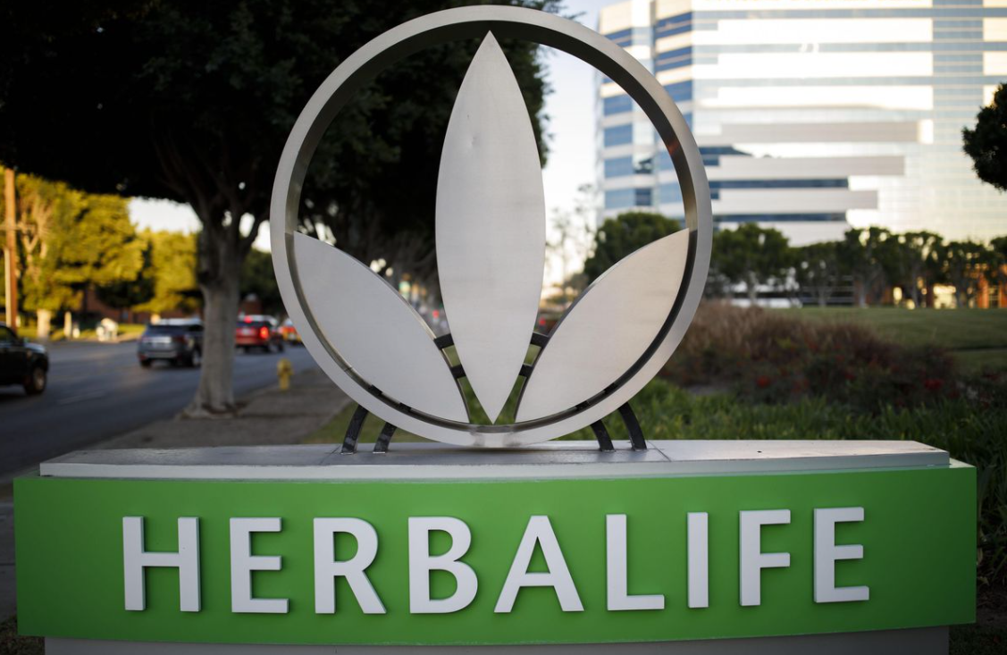the Herbalife company is behind Herbalife nutrition products