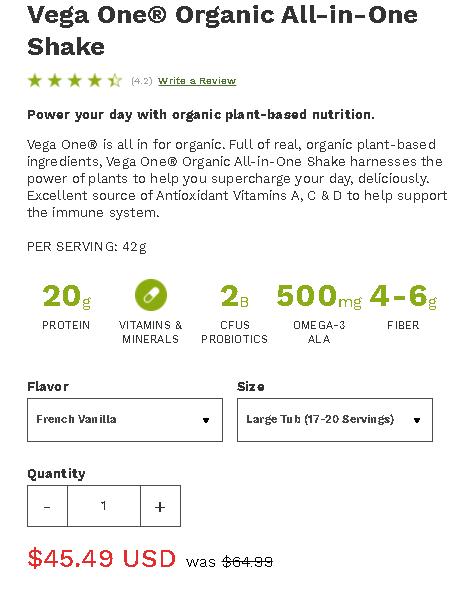 Vega pricing